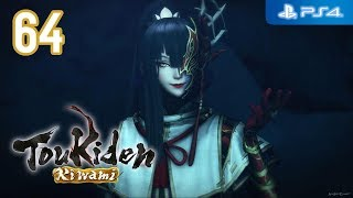 Toukiden: Kiwami 【PS4】 #64 │ Chapter 9: Into the Abyss │ No Commentary Playthrough