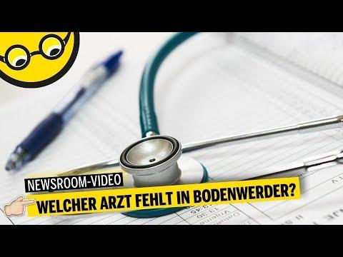 Welcher Arzt fehlt in Bodenwerder? - YouTube