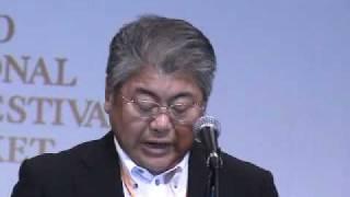 SAPPOROショートフェスト2008 上田市長あいさつ