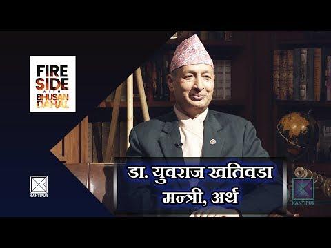 Dr. Yubaraj Khatiwada (Finance Minister)- Fireside | 25 March 2019