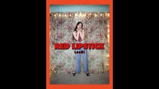 이하이 (LeeHi) - '빨간 립스틱 (Red Lip…