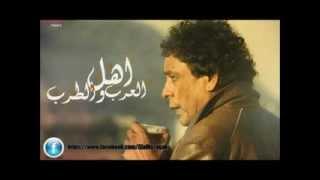 محمد منير يا حمام   جديد 2012   Mohamed Mounir Ya Hamam   YouTube