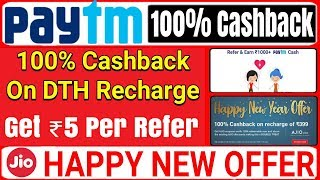 Paytm 100% Cashback On DTH Recharge UPTO 50 | Get Rs.5 On Per Refer | Jio Happy New Offer DocsApp