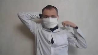 ватно-марлевая повязка своими руками при ОРВИ, Гриппе, других воздушно-капельных заболеваниях
