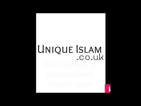 Personalised Arabic Name Caps - www.uniqueislam.co.uk 9b9467db997