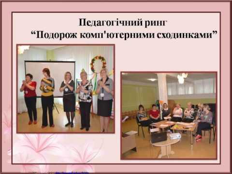 Презентация портфолио воспитателя детского сада