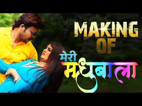 Making of Meri Madhubala.......Latest.........2018 vishal baviskar no 9763424928