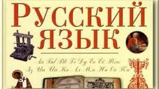 Русский язык. 11 урок. Грамматика. ъ и ь знаки. TQDK tipli suallar və testlər.