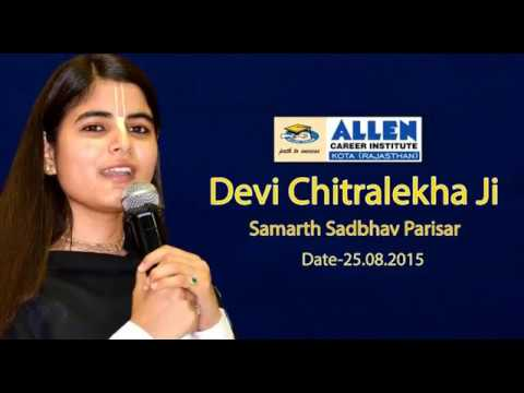 Pujya Chitralekha at ALLEN Career Institute | Kota Coaching | Inspirational  Video