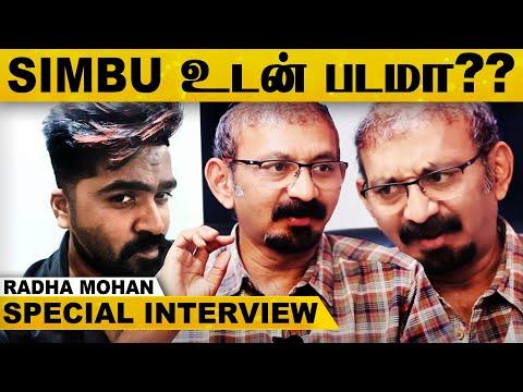STR உடன் படமா..?? வதந்திக்கு முற்றுப்புள்ளி வைத்த Director Radha Mohan..! | Malaysia to Amnesia | HD