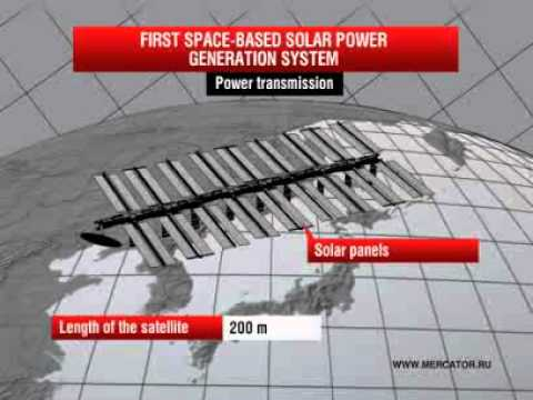 First space-based solar power generation system