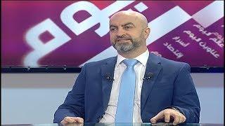 Video Beirut Al Yawm - 29/10/2018 - طوني ابي نجم download MP3, 3GP, MP4, WEBM, AVI, FLV November 2018