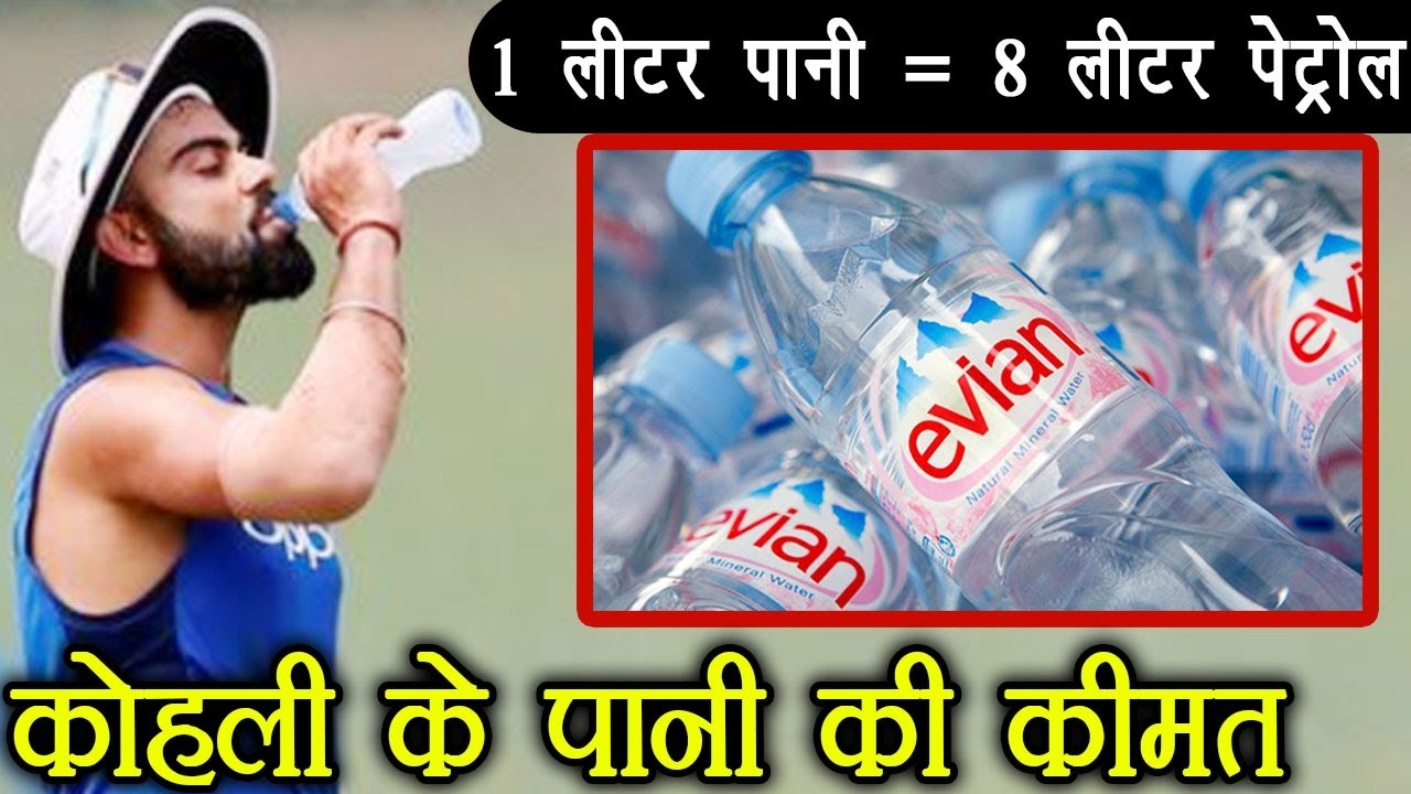virat-kohli-water-evian-brand-rich-costly-great-cr