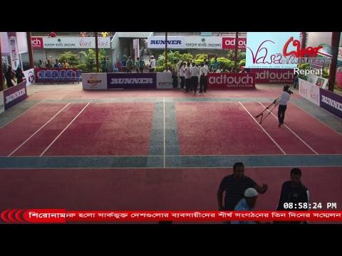 Ekota TV Live