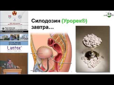 Насколько полезен препарат Урорек при лечении аденомы простаты?