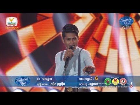 Cambodian Idol Season 3 Live Show Week 2| Seak Nho Nhem - Chab Kdam