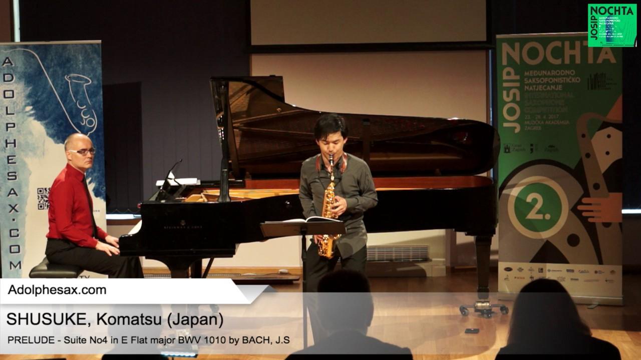 Johann Sebastian Bach – Suite No 4 in E  at major BWV 1010 – Pre?lude   SHUSUKE, Komatsu (Japan)