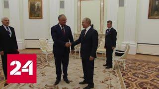 Россия и Молдавия обсудили цену на газ - Россия 24