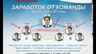 Видео презентация TelexFREE на русском языке(, 2013-10-18T07:12:03.000Z)