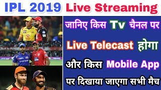 IPL 2019 Telecast : Live Streaming Tv Channels And Mobile App List