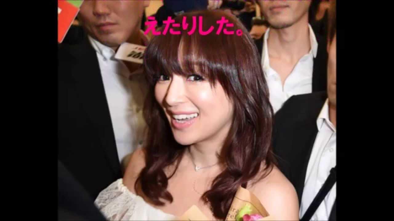 【悲報】浜崎あゆみの現在の最新画像www台湾訪問も劣化して別人にwww
