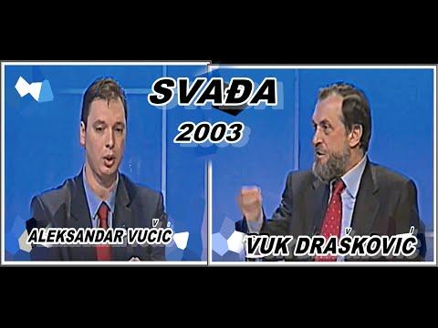 ALEKSANDAR VUČIĆ---VUK DRAŠKOVIĆ- SVAĐA 2003