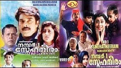 pappayude swantham appoos malayalam movie songs free download