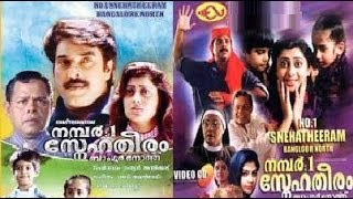 No 1 Snehatheeram Bangalore North 1995 Full Malayalam Movie I Mammootty, Priya Raman