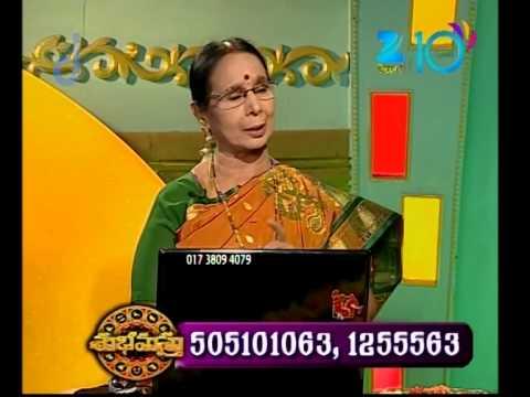 Subhamasthu - Episode 426 - June 05, 2015 - Best Scene