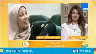 الأم المثالية بالبحيرة: أحمد الله على اللقب بعد فترة شديدة الصعوبة