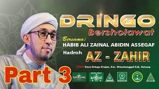 LIVE AZZAHIR BERSAMA DRINGO Full Album Sholawat terbaru, #Part_3