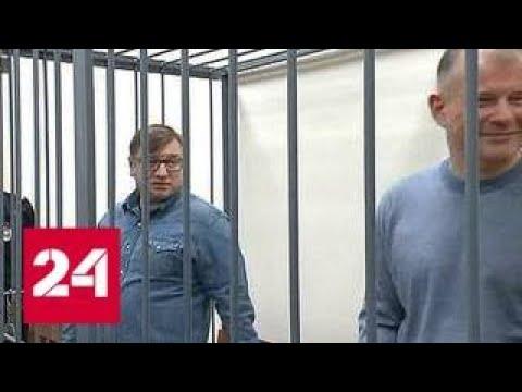 Миллиардер Михальченко выйдет на свободу через пару месяцев - Россия 24