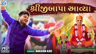 Shreeji Bapa Aavya || VIDEO SONG || Saurabh Rajyaguru || Nakash Aziz || New Gujarati Song 2019