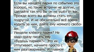 Школьная дружба 2 серия НАКОНЕЦ ТО!...