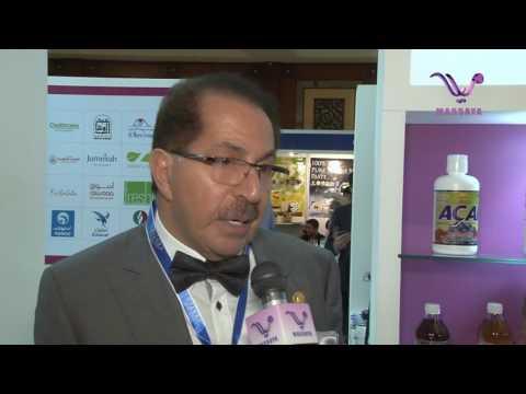 Gulf Food Exhibition - Dubai