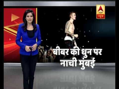 Justin bieber ka fever in india - Live concert mumbai - bollywood stars attend the concert