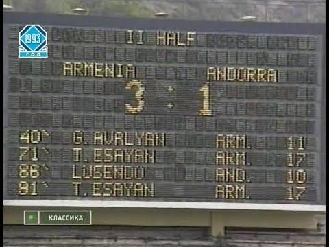 Армения 3-1 Андорра. Отборочный матч Евро 2000