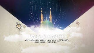 Hadith | Ramadhan Tag 30