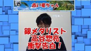 レスリング世界選手権(タシケント)男子フリースタイル代表が11日、...