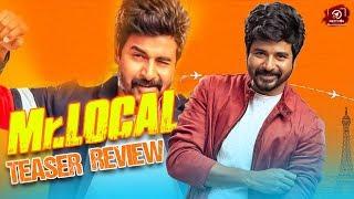Mr.Local Teaser Review | Sivakarthikeyan, Nayanthara | Hiphop Tamizha | M. Rajesh