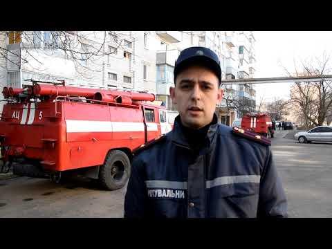 TPK MAPT: Дві людини врятовано, 25 евакуювали: в Миколаєві горіла багатоповерхівка  18.02.19