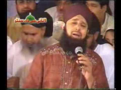 Bulalo Phir Mujhay Ae Shah-e-Behrobar - Owais Raza Qadri
