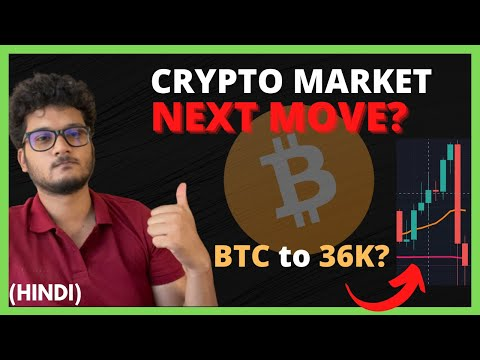 🚨 BITCOIN CRYPTO MARKET NEXT BIG MOVE in HINDI   IMPORTANT INDICATOR   LITECOIN Crypto News