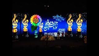 خاص ترین لباس جشن حافظ