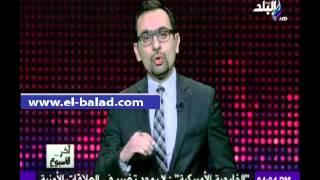 بالفيديو.. أحمد مجدي ناعيا عصام التوني: كنت علامة في تاريخ الإعلام والفن المصري