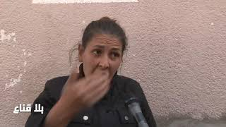 Download Lagu bila kinaa إبنة الخشناوي;رئيس البلدية أعطى الكشك لوالدي ومن أجل خمسة عشر ألف ديناررشوة وقع ما وقع mp3