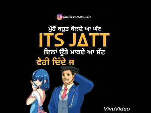 Issa Jatt sidhu moose ala Punjabi Song WhatsApp Status video