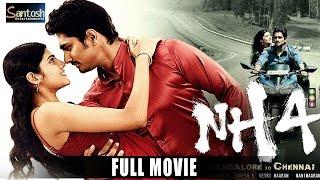 NH4 (Udayam) Telugu Full Length HD Movie || Ashrita Shetty /Siddarth /SAV