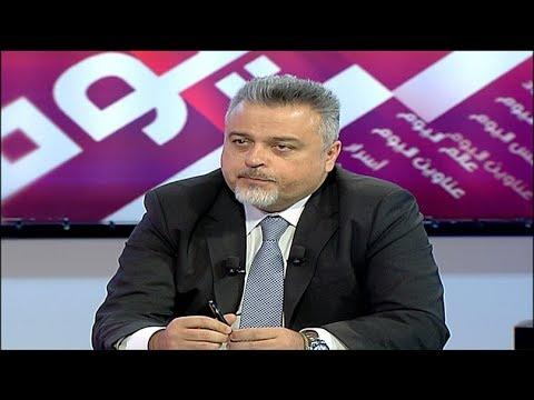 Beirut Al Yawm - 01/03/2019 - حسان صقر