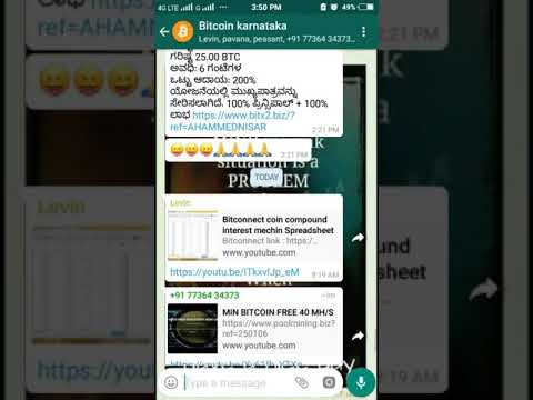 Bitcoin Karnataka Whatsapp Group